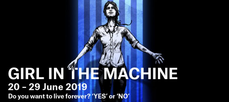 Girl-in-the-Machine-Homepage-Banner-764x343